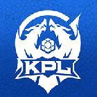 KPL职业联赛
