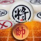 巅峰-阿杜象棋
