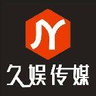久娱-太阳