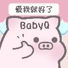 QianBaby