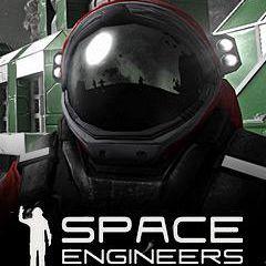 太空工程师