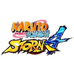 火影忍者:究极风暴系列