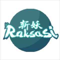 斩妖Raksasi