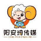 YAQ-恋爱季节