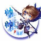 中国蓝丶帅帅