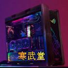 寒武堂电脑装机DIY
