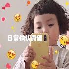 小仙女QAQ