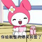MH、彭青念