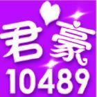 10489-OW