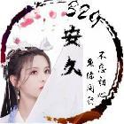 正恒RM丶金鱼