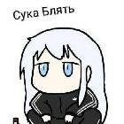12335-Yuki