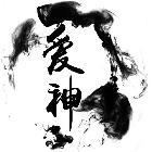 神话-鹦哥-3923