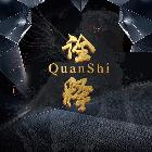 QuanShi