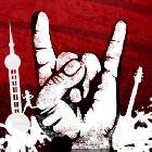 上海崇明摇滚马拉松