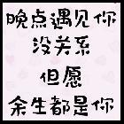 久帝-阿启