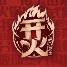 广东男子篮球联赛