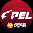PEL和平精英職業聯賽