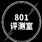 80it电脑网