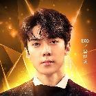 EXO-Sehun