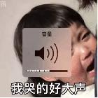 揽秀丶凤菲菲
