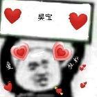 杨洋_icon