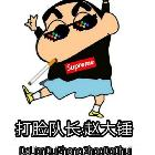 四川-哈儿哥