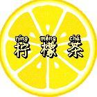 章柠檬茶【章德宝宝】