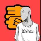毒Adan