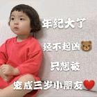 瑾瑜丶小艾