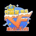 CF手游官方515151直播盒子盒子盒子间