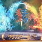 狂鸟丶宝哥-90327