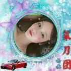 瑾瑜丶杨桃