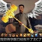 Ykr-刺客