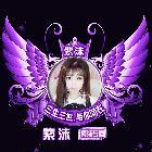 灵石-紫沫