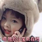 idol-南蔷