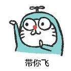 虎牙-李千军