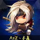 AzZ丶木森
