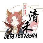 新直播间搜16093594