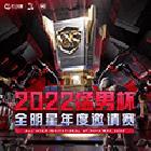 PGI-OMG