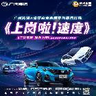 QQ手游名人赛-王者荣耀