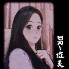 DR-瑄美
