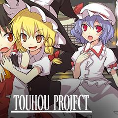 東方Project系列