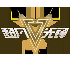 Badlanders